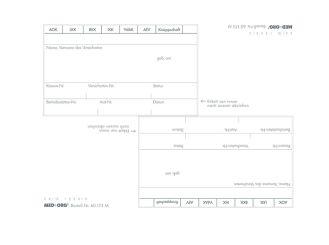 Adressfeld - Aufkleber 80 x 48 mm 1x500 Stück